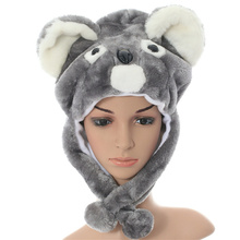 DOUBCHOW Cute Plush Earflap Gray Koala Animal Hats for Adults Womens Mens Teenagers Kids Boys Girls Winter Warm Beanie Cap