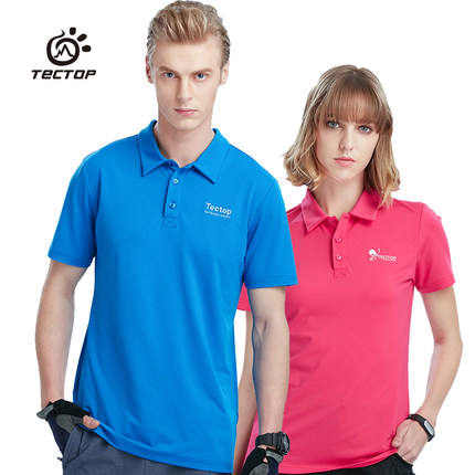 Special Section Tectop Outdoor Men Women Solid Color Short-sleeved T-shirt Breathable Quick-drying Elasticity Camping Running Light Thint-shirt Wrench