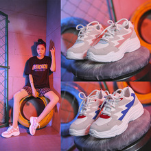 2019 Summer Women Casual Running Shoes Flock Platform White Sneakers Lace-Up Sewing Wedges Lover Shoes for Women Zapatos Mujer цена