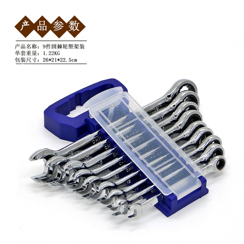 9pcs ratcheting combination wrench spanner set a of key 8-19mm with plastic tool storage rack