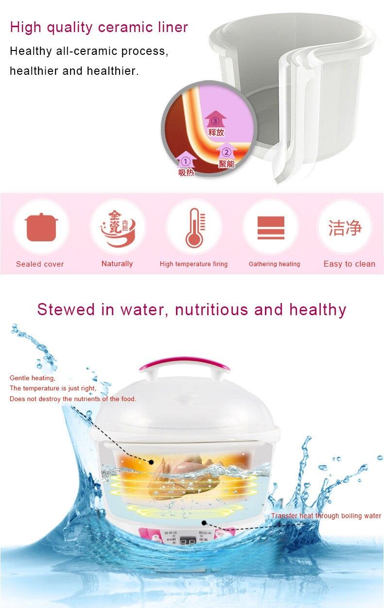 DMWD электрическая Мультиварка 0.7л мини Интеллектуальная керамическая ГРМ термальная вода тушение птичка суп каша детское питание Кук горшок