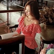 dabuwawa 2016 slim sexy fashion harajuku exo long sleeve red plaid tees black palid top