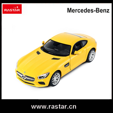 Buy Latest Cool Cars And Get Free Shipping On AliExpresscom - Latest cool cars