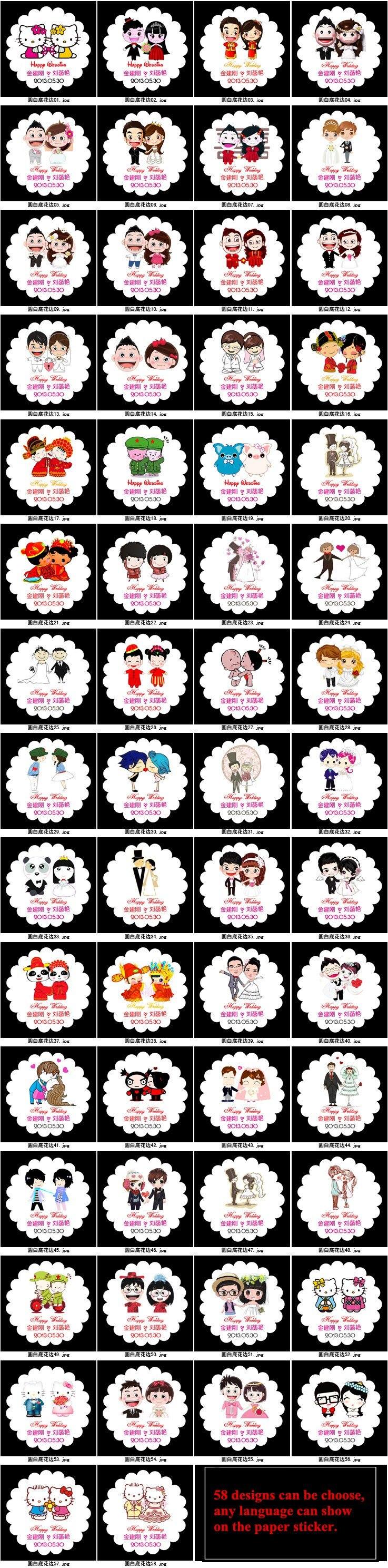 100 шт. Свадебные Self-бумажные наклейки коробка конфет Стикеры s Свадебная пригласительная наклейка собачий жетон на Свадебные торжества