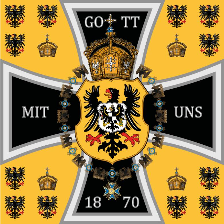 German Emperor's Standard 1870 Prussia Prussian Flag 3 x 3 FT 90 x 90 cm Germany Flags Banners