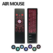 Newest T6 Air mouse with Wireless Keyboard & touchpad Remote Control for Smart TV Android TV Box mini PC HTPC Projector
