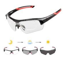 Polarized Sports Sunglasses Riding Golf Running Fishing Golf