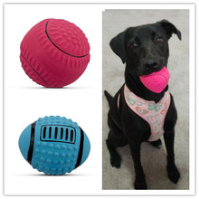 Free shipping pet dog toy latex sports toys sound squeaker for pet non-stick football basketball 30pcs/lot