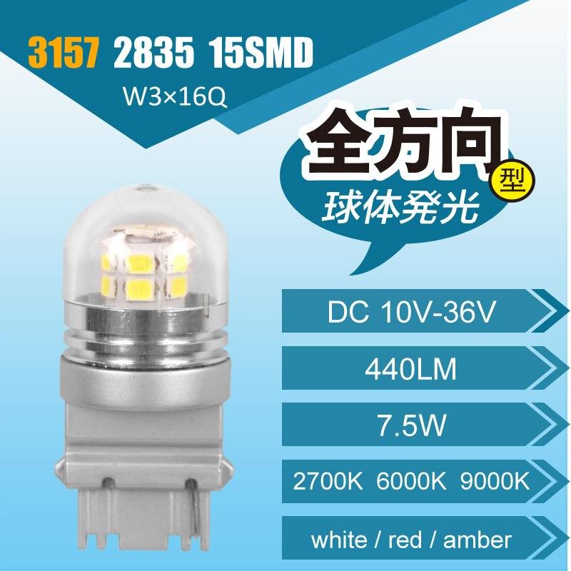 High Quality 3157 LED Front Rear Turn Bulbs Brake LightsLED 3157 Automobiles Bulbs Super White 15SMD 6000K DC10V 36V
