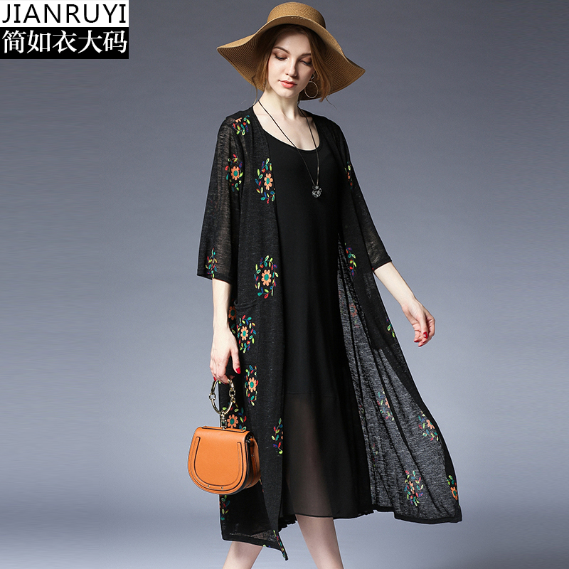 2018 Summer Floral Cute Chiffon Blouses Maternity Clothes Loose Pregnancy Clothes Woman Chiffon Dress Plus Size plus size floral embroidery tee dress with pockets