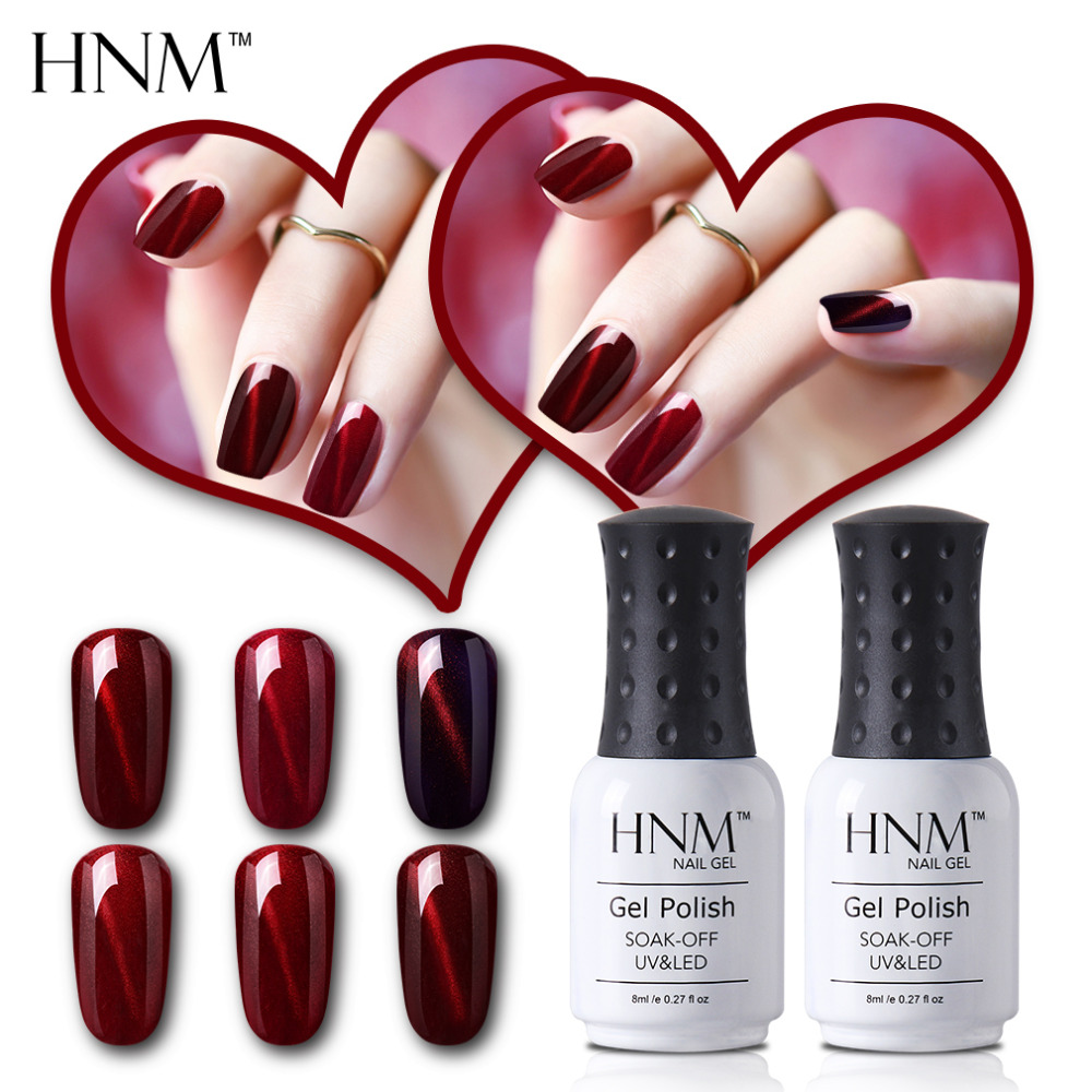 HNM 8ML Cat Eye Nail Gel Magnet Nail Art Accessories Soak