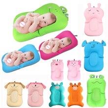 Baby Bath Tub Anti-skid Baby Bathing Mat Baby Bathtub Shower Cushion Non-Slip Security Soft Baby Bath Pad Newborn Seat