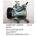 SV07C Auto airconditioning compressor clutch 4PK for Daihatsu Terios Toyota Passo 447190-6620 88310-B1070 447260-5054 2008-2010
