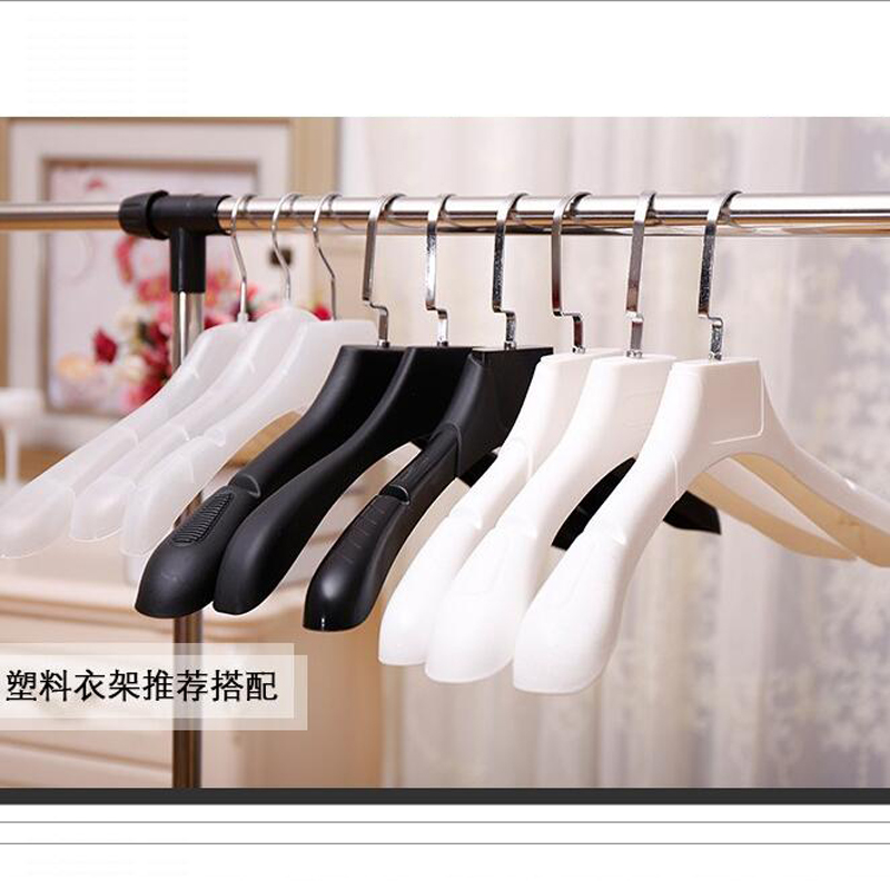 10pcs lot Suit Wedding Dress Hanger Non slip Wide Shoulder Plastic Adult Clothing store Hanger Pants
