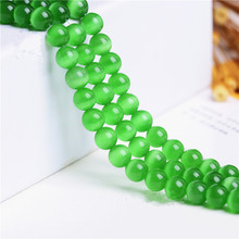 RONGQING Green Opal Beads 6mm 8mm 10mm 12mm Oval Cat's Eye Stone Loose Beads for Jewlery Making Bracelet Earrings Spacer Beads