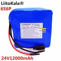6S6P LiitoKala 24 v 12ah lithium-batterie 25,2 V 12ah batterie für die batterie des bike 350 watt e moto 250 w (withou