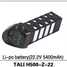 Walkera TALI H500 RC Quadcopter Parts TALI H500-Z-22 Li-Po Battery 22.2v 5400mah