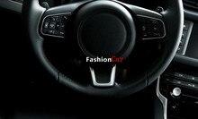 Для Jaguar XE X760 2015 2016 Интерьер руль обложка отделка 1 шт. стайлинга автомобилей