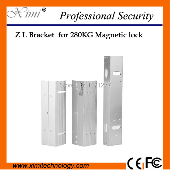 Free shipping DC12V 280KG ZL bracket use for  280KG EM lock magnetic lock door access control for all kinds of doors ZL bracket