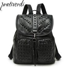 Мода 2017 г. бренд Высокие ботинки из PU-кожи качества рюкзак Наплечные сумки женские школьная сумка девушка дорожные сумки женские шнурок