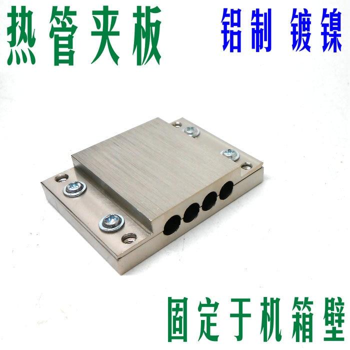 Computer Case Heatpipe Buckle Splint Aluminum Radiator Base Plate , 4 Holes Diameter 6mm Heat Sink