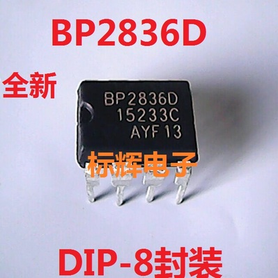 10pcs/lot BP2836D DIP-8 New Original In Stock