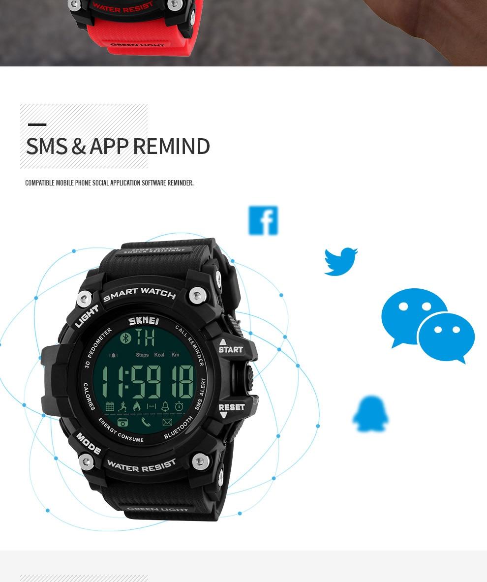 SKMEI 1227/1384 Outdoor Sport Multifunction Fitness Smart Watch