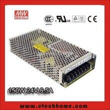 Высококачественный импульсный источник питания на 24 вольта 6.5 ампер 150 ватт производство компании Mean Well (NES-150-24)