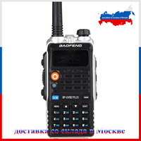 Baofeng UVB2 Plus UV B2 Two way Radio Dual Band VHF/UHF Walkie Talkie 128CH interphone BF UVB2 Ham CB Radio Handheld Transceiver
