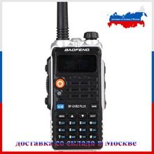 Radio UVB2 BF-UVB2 CB