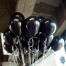 Ballon en Latex pour enfants, noir, 10 pouces, 1.5g, 10 pièces/lot, boule à hélium à Air, fournitures de décoration pour mariage et fête d'anniversaire pour enfants