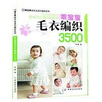 Baby Pullover Stricken Buch mit 3500 Verschiedene Muster Fähigkeiten/Chinesische Nadel weben tutorial Lehrbuch