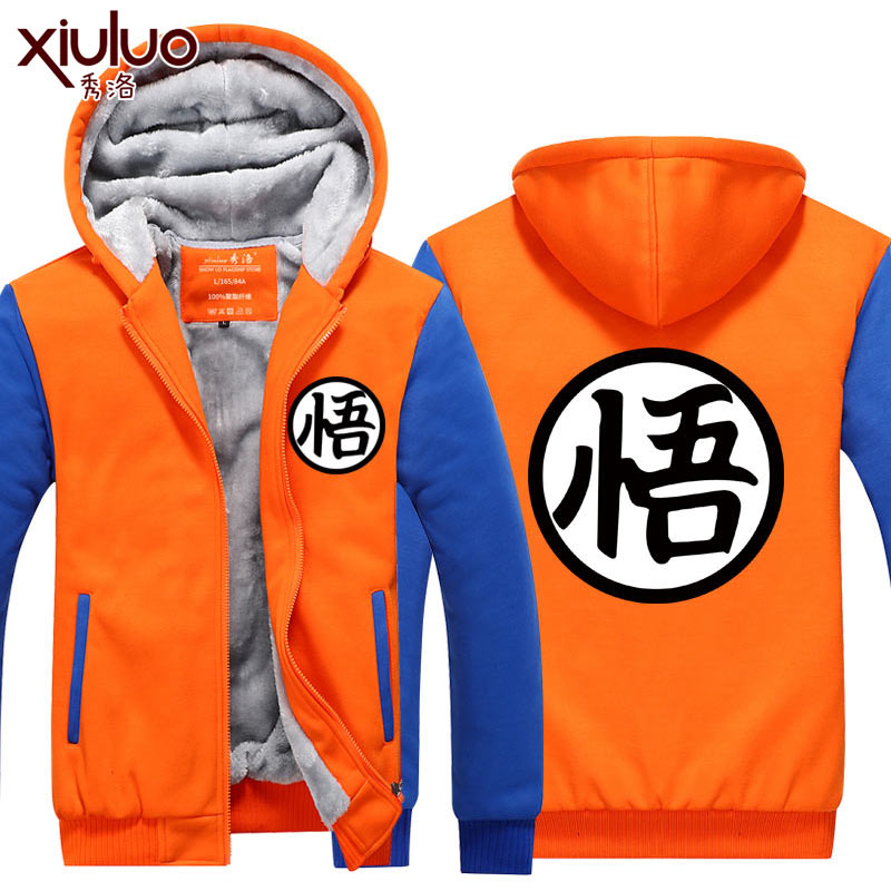 Anime Dragon Ball Son Goku Baseball Jacket Cosplay Costume Casual Unisex Coat