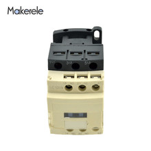 цены на LC1-D09 M7C 220V 3P+NO+NC AC Contactor Coil Voltage Contactor Modular 9A Reated Current  Made In China Makerele  в интернет-магазинах