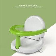 Многофункциональная складная детская Ванна для ванной с кольцом, Детская ванна для душа, противоскользящее защитное кресло для детей