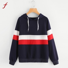 2017 Casual Hoodie Sweatshirt Fashion Patchwork Hoodies With Hat Long Sleeve Autumn high quality Tracksuit Jumper Pullover