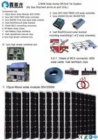 solar power station 2500W Solar Home off grid tie systems sea shipment 250W solar panel solar modules bracket controller
