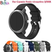 цена sport Silicone strap Wristband for Garmin vivoactive 3/3HR Smart watch Replacement Watchband Straps for Garmin Vivoactive 3 3HR онлайн в 2017 году