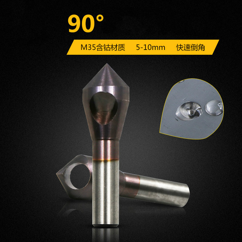 High Quality Obliquity Angle 90 Agree Cutter M35 Cobalt 5-10MM Dredging Head Drilling Taper Hole Screw Sink Drill Bits Metal