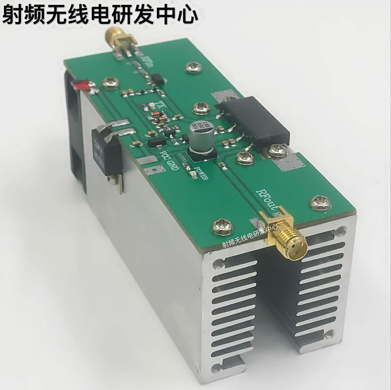 High Quality 433MHZ 350-480MHZ 13W UHF RF Radio Power Amplifier AMP DMR With Heatsink