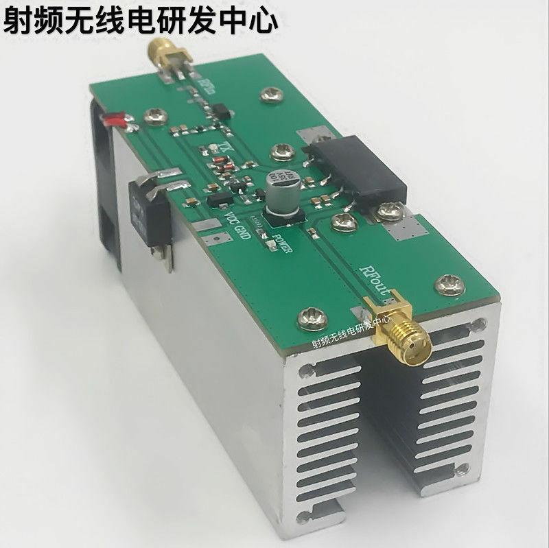 High Quality 433MHZ 350-480MHZ 13W UHF RF Radio Power Amplifier AMP DMR With Heatsink
