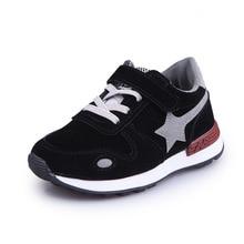 b9019b7bcef 2018 καυτές πωλήσεις μόδας δροσερό πάνινα παπούτσια μωρό υπέροχο χαριτωμένο  σπορ τρέξιμο κορίτσια αγόρια πα.