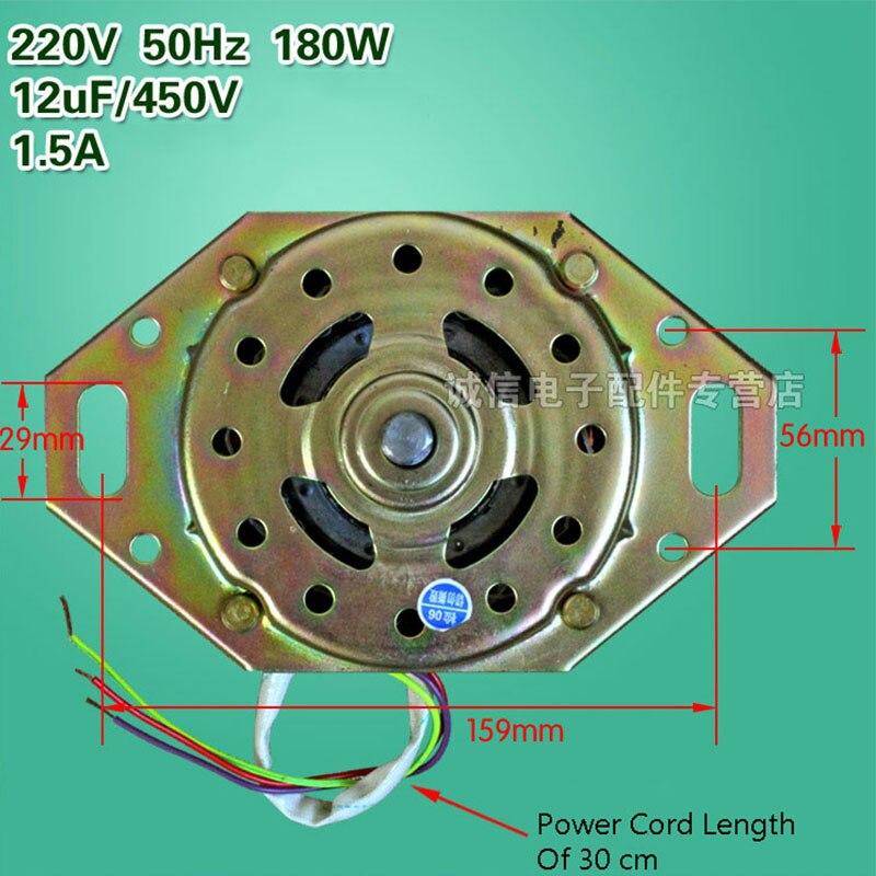 高品質180ワット自動洗濯機洗濯モーター真新しいモーター  グループ上の 家電製品 からの 洗濯機部品 の中 2