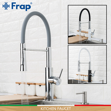 FRAP kitchen faucets  pull out water taps cold and hot water sink faucet 2 function spout kitchen mixer faucet  grifo cocina kitchen faucets pull out black crane sink swivel faucet mixer tap 2 function water outlet cold hot griferia de cocina 7112rd