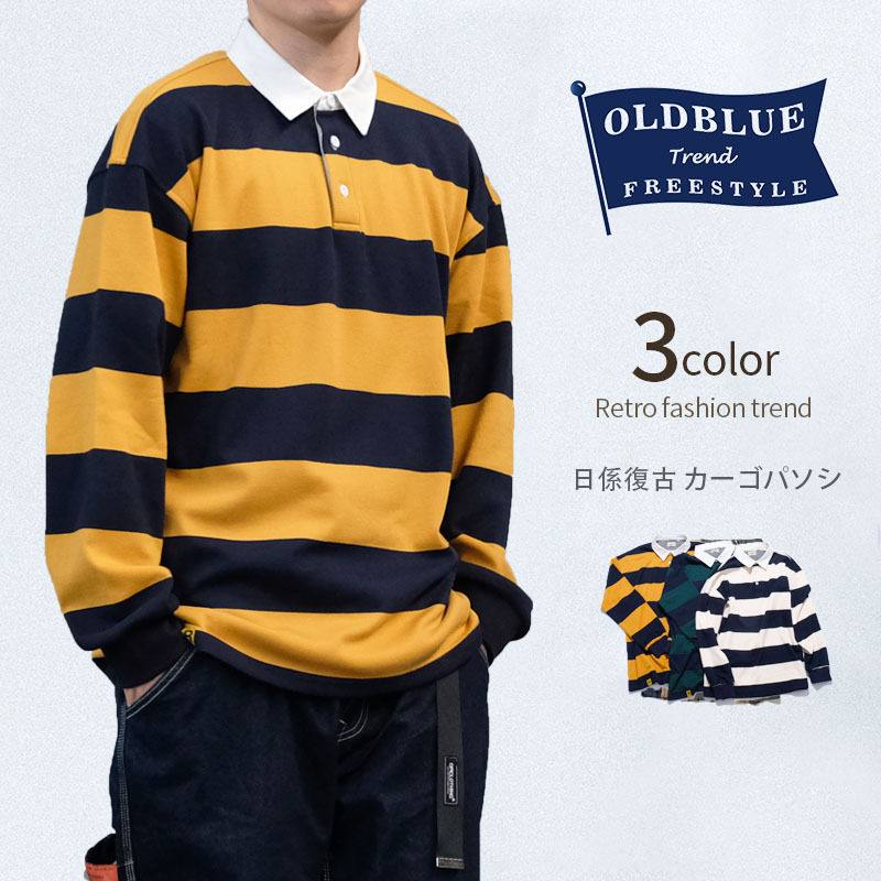 High Quality Hiphop Polo Shirt Men Long Sleeve Striped Shirt Japanese Streetwear Men Clothes 2018 High Street Homme RugbyShirt