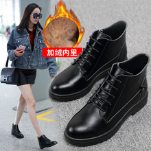 Causal women shoes doc martins Leather dr martins boots zapatos de mujer  modis Leather lace- f62e55b9b3ff