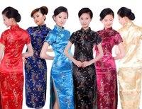 Hot Sale Chinese Tradition Style Women S Dragon Phoenix Cheong Sam Qipao Dress S M L