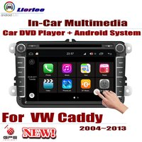 For Volkswagen VW Caddy 2004~2013 Car Android GPS Navigation DVD Player Radio AMP BT USB SD AUX WIFI HD Screen Multimedia