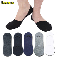 5Pairs/Lot New Summer Socks Men Cotton Business Invisible Casual high quality Breathable Solid No Show Black Sporty Meias
