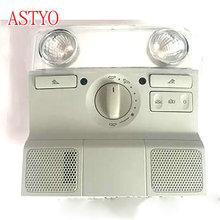 Astyo автомобилей плафон потолочные светильники лампы для чтения Интерьер лампы для гольфа Jetta 5 6 Passat B6 Tiguan